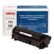 Картридж лазерный  Cartridge 703 чер. для CanonLBP2900/2900B